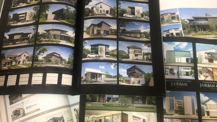 外観デザインのカタログ