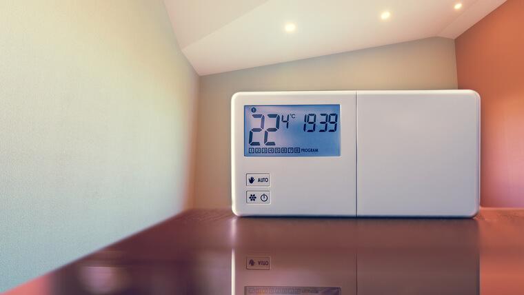 部屋ごと・フロアごとに温度を変えられない