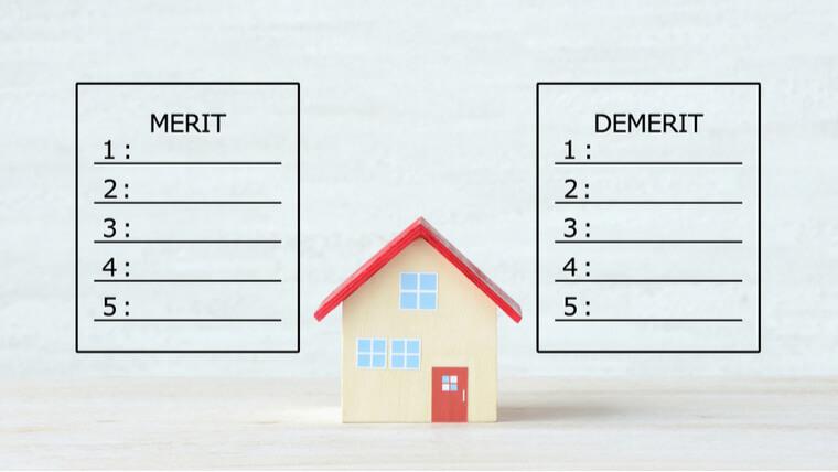 注文住宅のメリットデメリット