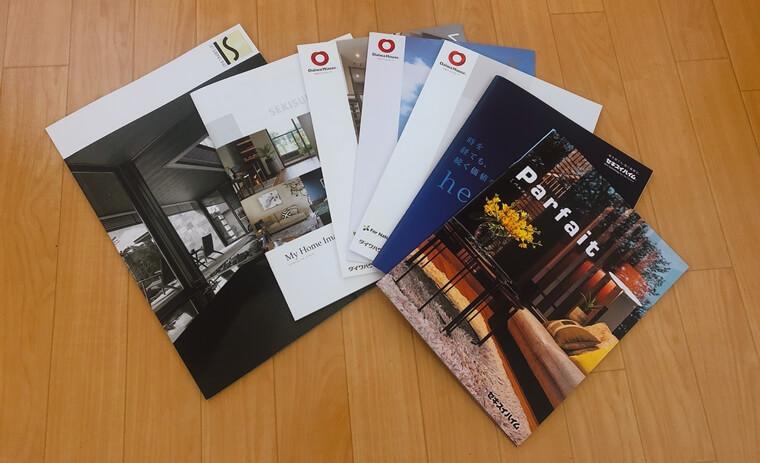 後日、残りの4社のカタログも到着!