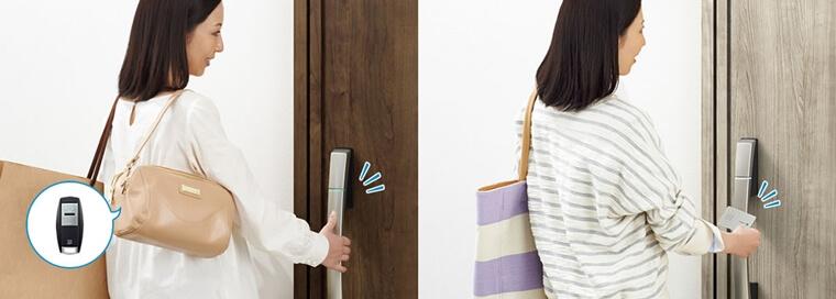 玄関の電気錠システム