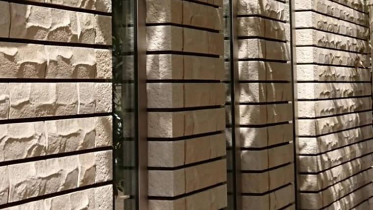 いつまでもキレイが続く外壁「キラテック」