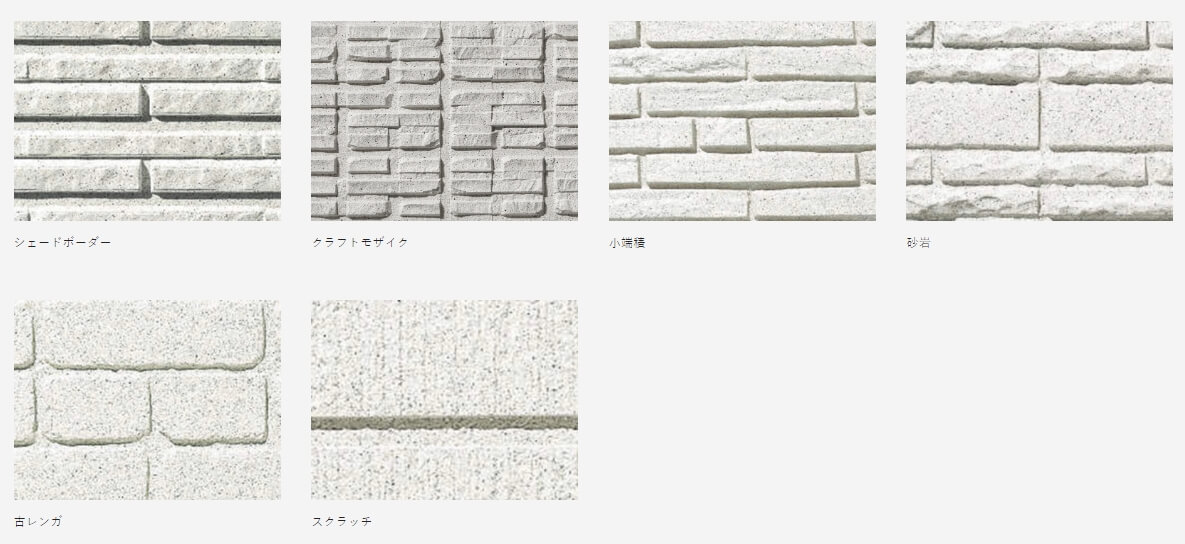 ダインコンクリートの柄パターン