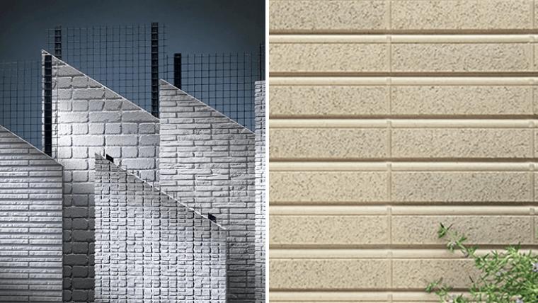 【大きな違いは外壁】ダインコンクリートとベルバーン