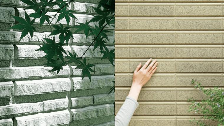 積水ハウスの鉄骨と木造の外壁