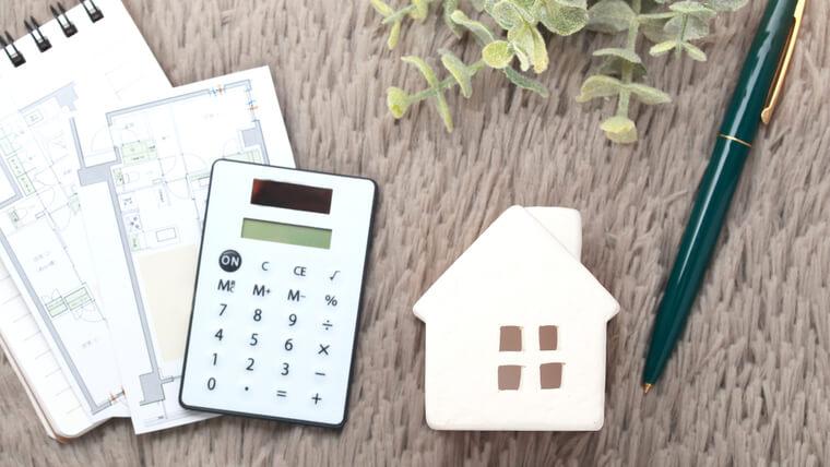 注文住宅のコストダウンを成功させる4つの秘訣